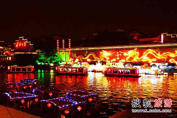 秦淮河夜色