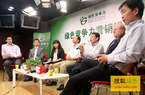绿色竞争力营销讲堂现场照片(搜狐绿色荣蓉/摄)