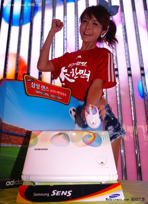 三星携阿迪达斯推世界杯主题上网本