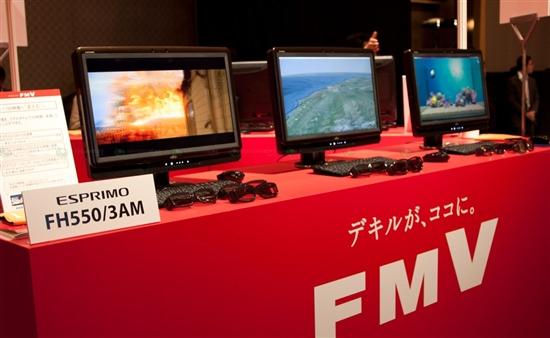 双摄像头捕捉 富士通首款3D一体机发布