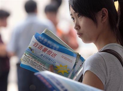 图文:高考后外语培训课程大搜索