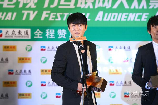 图:上海电视节观众票选――林申谢李少红
