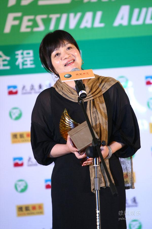 图:上海电视节观众票选――王丽萍获最佳编剧