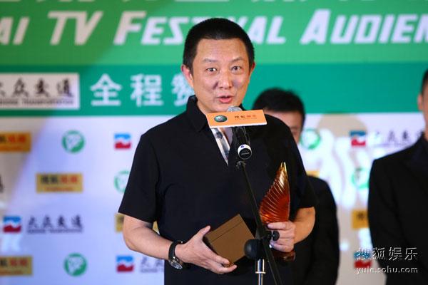 图:上海电视节观众票选――张黎获奖