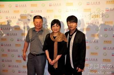 左至右:罗立平、王丽萍、林申