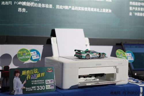 爱普生新一代学习喷墨打印机闪亮登场
