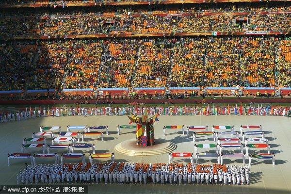 32强国旗开幕式现场展示