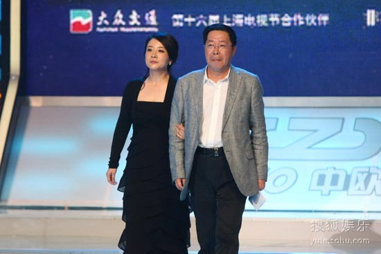 图:《媳妇》获白玉兰最佳电视剧银奖 颁奖嘉宾