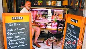 作为狂热的博客写手,爱德华・休喜欢在巴塞罗那离家不远的咖啡厅思考或写作。