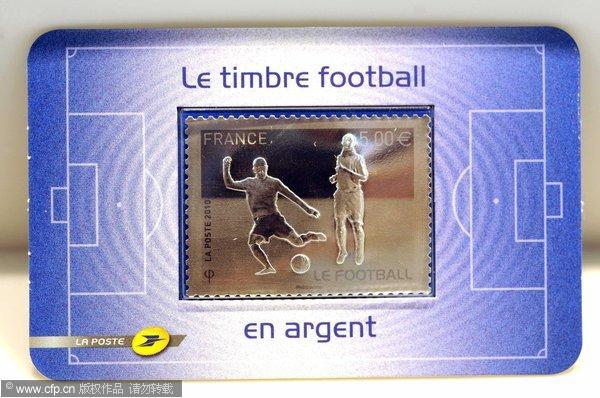 法国推出纪念版邮票