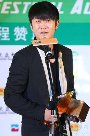林申获最具潜力男演员