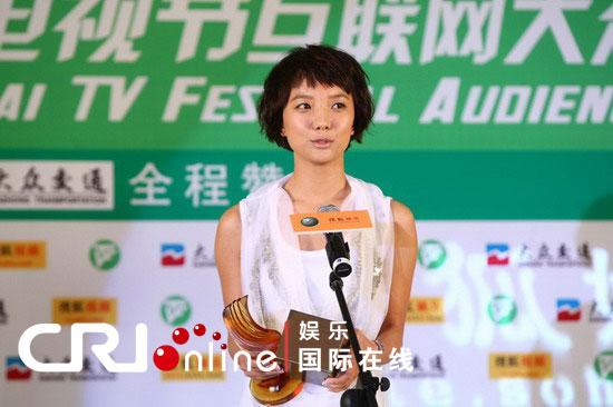 最具号召力女演员―王珞丹