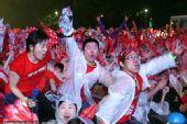 幻灯:首尔广场红色海洋 数万球迷冒雨庆祝进球