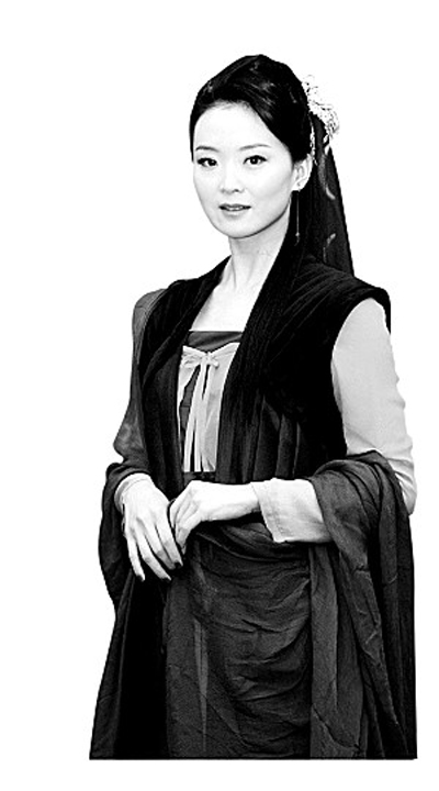 王艳在《新流星蝴蝶剑》的古装造型