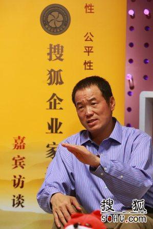 黄怒波作客搜狐演播室  摄影/王玉玺