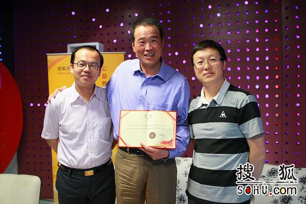 聘请黄怒波为搜狐企业家论坛理事。摄影/王玉玺