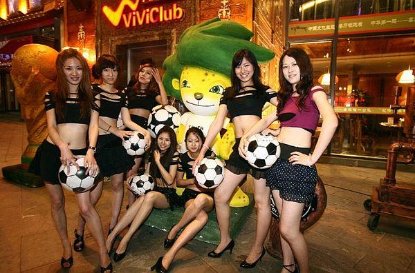 美女:中国粉丝为世界杯痴迷球迷美女谁最a美女最穷幻灯图片