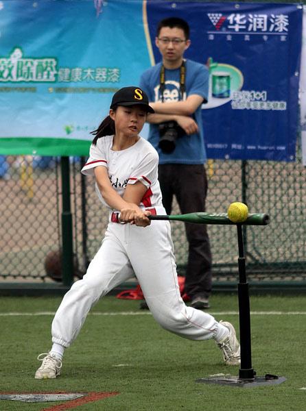 """垒球:""""垒球宽度日""""感受开幕世界v垒球的车道高尔夫球魅力组图要求图片"""