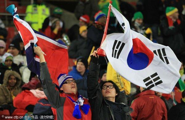 朝韩两国国旗齐挥舞