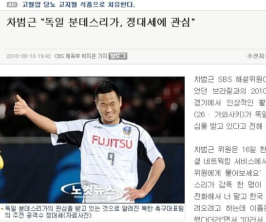 韩国CBS网站截屏