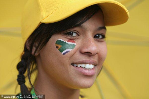 南非小美女