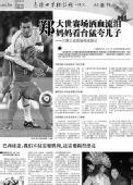 图文:媒体聚焦朝鲜VS巴西 新闻晚报2