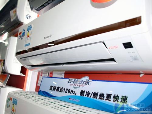 环保冷媒更健康 格力1.5匹空调小降