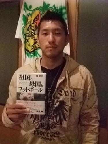 郑大世哥哥拿着一本讲述兄弟二人的书