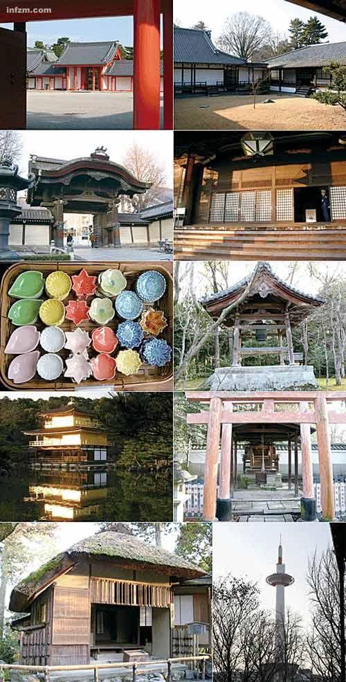 古城京都街头即景,和现代化的面貌大相径庭 (陈理/图)