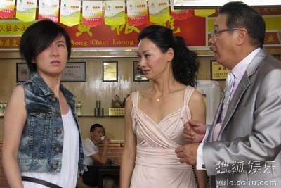 叶璇、惠英红与吴孟达