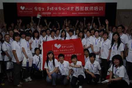 甘肃和陕西12所小学100多名教师