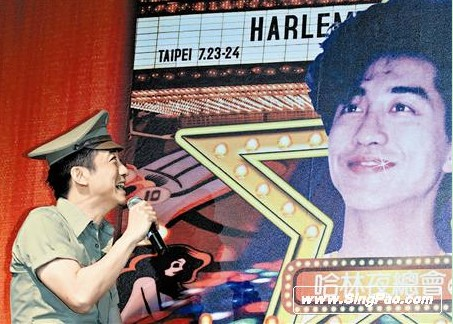 庾澄庆看自己17岁时的照片发笑