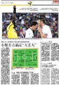 图文:媒体点评美国反击 新京报