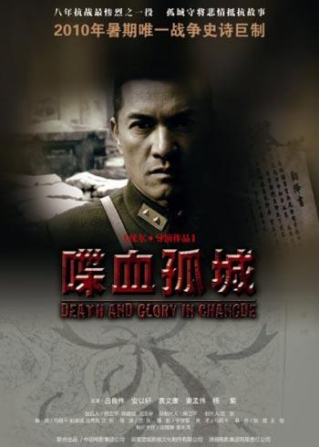吕良伟饰演悲情战将