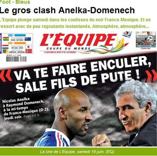 法国《队报》截屏