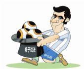 图文:戏说2010年南非世界杯 冷门不断有别往届