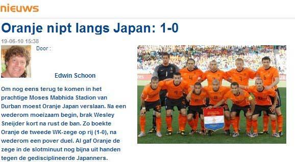 1.荷兰足协