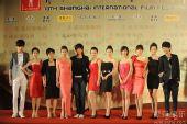 图:第13届上海电影节闭幕式红毯 《红楼》剧组