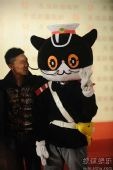 图:第13届上海电影节闭幕式红毯 黑猫警长