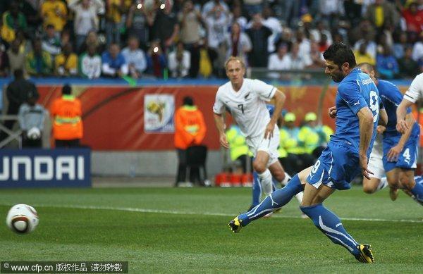 亚昆塔的进球挽救了意大利(点击进入球员数据库)