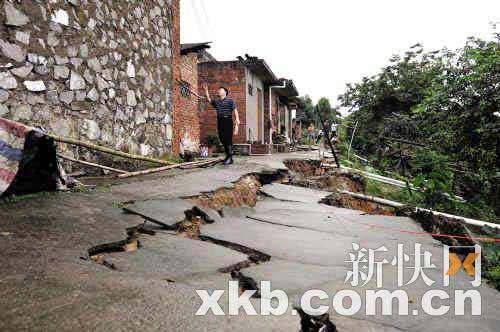 赣湘闽等地47条河流发生超警洪水,逾千万人受灾