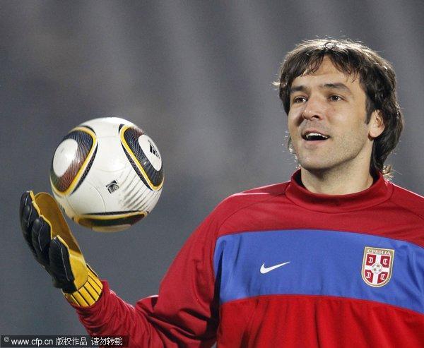 塞尔维亚门将斯托伊科维奇