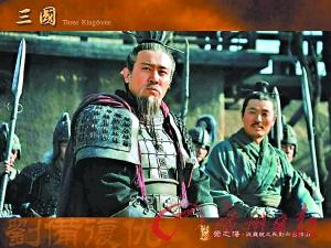 扮演刘备的于和伟收获了好评。