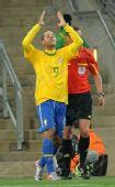 图文:巴西3-1战胜科特迪瓦 赐予我力量吧