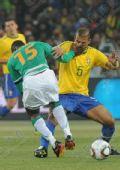 图文:巴西3-1战胜科特迪瓦 遮住你的脸
