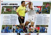 媒体评意大利1-1新西兰 新闻晨报2