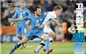 媒体评意大利1-1新西兰 生活报