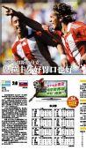 图文:媒体评巴拉圭2-0斯洛伐克 都市时报