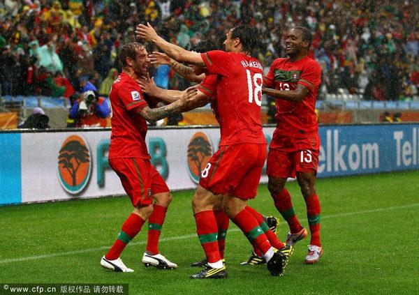 葡萄牙庆祝
