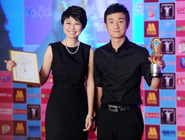 图:电影频道传媒大奖颁奖礼 《海洋天堂》大胜